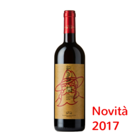 Il Mattirolo Rosso 2017